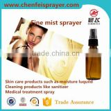 Custom any color plsatic perfume fine mist spray dispenser pump spray and dosage 0.14ml use in different bottle