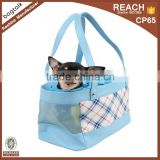 PT0629 Drawstring Mesh Design Sky Blue Cute Dog Carrier Bag with Washable Inner Pad