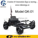 NEW DESIGN 49CC Gas Powerful Pedal Go Kart For Children