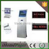 Ihomepager bank equipment electronic queue management system
