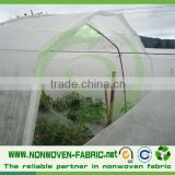 Anti-UV treatment pp spunbond nonwoven fabric agriculture cover/pp spunbond tunnel greenhouse