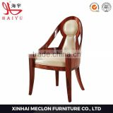 J550-26 wooden modern chinese dining chair                                                                                                         Supplier's Choice
