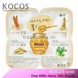 [Kocos] Korea cosmetic ETUDE HOUSE Mask Mini Pack-Honey