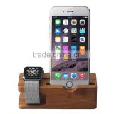 duostand bamboo stand for apple watch and phone, apple watch charging stand docking station