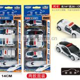 Baby Play Plastic Fashion Mini police car toy