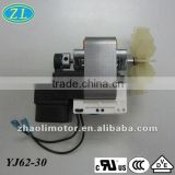 Air Compressor Nebulizer motor shaded pole motorYJ62-30: sp motor, 120V, 60hz, CL.B