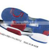 cheap sale good quality folding basketball shoes MD eva sole mold