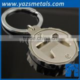 Custom metal shiny silver bottle cap shape bottle opener keychain                                                                         Quality Choice