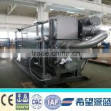 Absorption Chiller with Hot Water Source