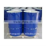 High Purity Propylene Glycol 99%/99.5% Pharma Grade & Tech Grade CAS 57-55-6