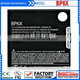 BP6X Full Capacity 1390mAh Cell Phone Battery for Motorola SNN5843A Droid A855 A955 2 CliQ MB200 XT A957 i1 MB501 XT720