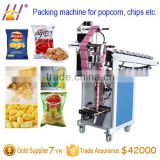Vffs banana chips bag packaging machine (DCTWB-160B)