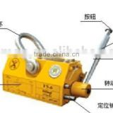 vacuum lifter for stone