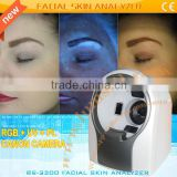 skin analyzer magnifier machine for skin analysis skin diagnose 3d facial beauty equipment