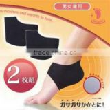 Heel Turun Foot Care Moisturizing Socks Smoothing Foot Skin