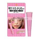 CALYPSO Magic Fondation Pink Beige Made in Japan