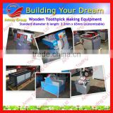 2014 hot sale Bamboo Stick Making Machine / bamboo processing machine