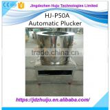 100% automatic bird feather remover/chicken feather plucking machine/small birds plucker HJ-50A
