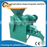 Yuxaing machinery straw charcoal briquette making machine for sale
