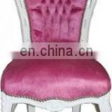 Wooden Baroque Chair Bkc-11
