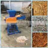 Hay Silage Chaff Cutter Animal Feed Processing Machine
