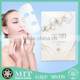 DON DU CIEL face lift anti aging of facial mask taiwan private label