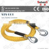 professional rigging manufacturer subang brand polypropylene and polyethylene ropes and twines