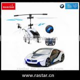 Rastar rc car and rc drone rc toy playing sets