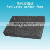 Supply activated carbon sponge air filter for absorb smell (wholesale)