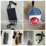 electric rickshaw kits/electric bike motor mid drive/electric bike spare parts