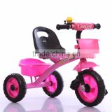 Hot More Many Colors Children Tricycle /hot wheels tricycle