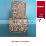 EPS Concrete Cement Sandwich Wall Panel and light weight concrete wall panel