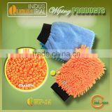 Multicolor customized microfiber car wash golves for washing cars for sale                                                                         Quality Choice
