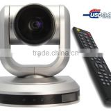 Plug And Play IP Camera Network Security Tracking Surveillance HD-SDI Indoor Ceiling 1080p PTZ IP Camera