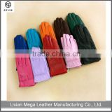 Wholesale Children's Color Winter Warm Touch Screen children leather gloves                                                                         Quality Choice