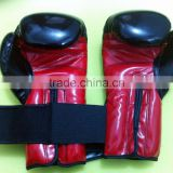 wholesale boxing gloves ringside model