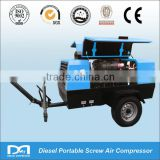 trailer mounted Diesel engine Portable screw type Air Compressor portable for mining