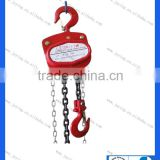 Toyo Mini Pulley hoist with the stainless steel chains finished
