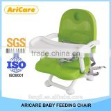 Low Chair Baby Feeding with 4 position height adjustment