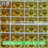 high quality custom made hologram sticker printing, best price security hologram sticker