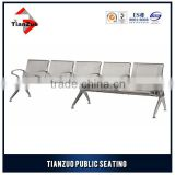 5 seater stainless steel aluminium airport chair