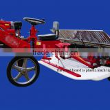 Riding type Paddy rice transplanter
