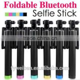 All-in-one Poldable Built in bluetooth selfie stick One Piece Selfie Monopod, Dispho Selfie, Dispho Selfie Stick