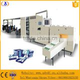 1100mm a4 Paper Sheet Cutter, a4 Paper Cutting & Packaging Machine,Whole Production Line