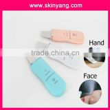 Skinyang new faceCallous remover/ removing dead skins/electric Callus Remover ultrasonic skin scrubber easy to use
