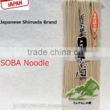 Japanese High Quality Dried Buckwheat Noodles (Udon/Soba/Kishimen/Ramen)