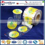 custom color printed cup covers laminated Bubble Tea Packing film,Cup sealing film