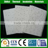 popular ceiling tiles mineral fiber ceiling board ceiling suspension