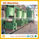 organic cooking oil press corn germ oil machine corn mill plant maize germ corn oil machinery