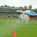 Inquiry about 17L Battery Helicopter spraying pesticide Agriculture Machine Drone Sprayer